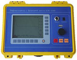 KIWI-5300